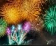fireworks-1953568_1280